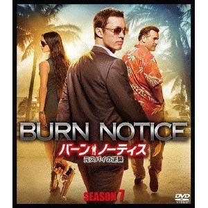 【DVD】 バーン・ノーティス 元スパイの逆襲 シーズン7 SEASONSコンパクト・ボックス