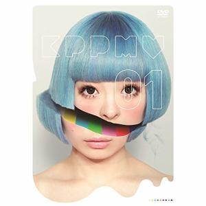 <DVD>  きゃりーぱみゅぱみゅ / KPP MV01(通常盤)