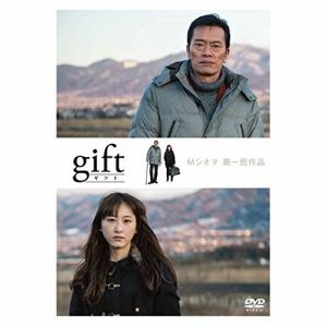 <DVD> gift