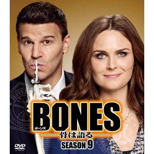 【DVD】 BONES-骨は語る-シーズン9 SEASONS コンパクト・ボックス