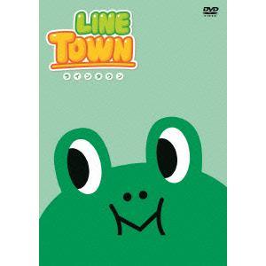 <DVD> LINE TOWN<ラインタウン>