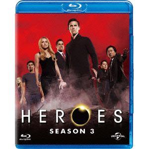 <BLU-R> HEROES/ヒーローズ シーズン3 ブルーレイ バリューパック