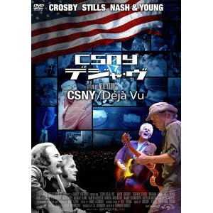 <DVD> クロスビー、スティルス、ナッシュ&ヤング / CSNY デジャ・ヴ