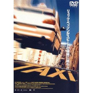 <DVD> TAXi