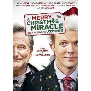 <DVD> ロビン・ウィリアムズのクリスマスの奇跡