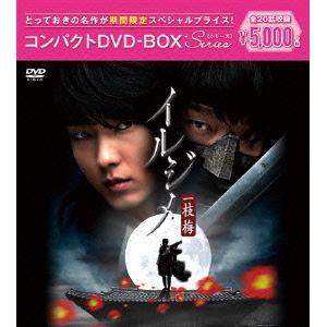 【DVD】 イルジメ〔一枝梅〕 コンパクトDVD-BOX[期間限定スペシャルプライス版]