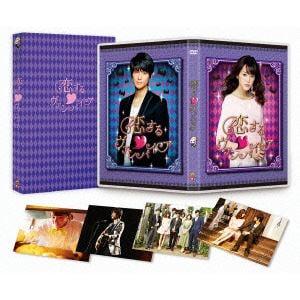 <DVD> 恋するヴァンパイア