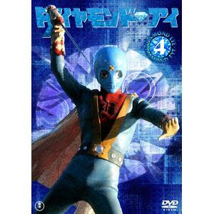 <DVD> 光の戦士ダイヤモンドアイVOL.4