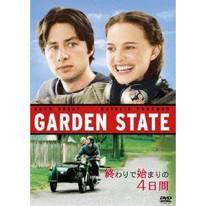 <DVD> 終わりで始まりの4日間
