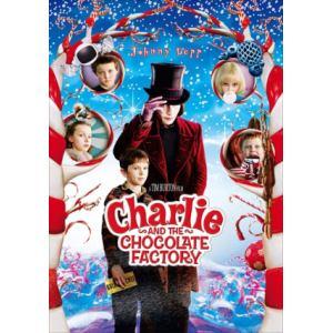 <DVD> チャーリーとチョコレート工場(初回生産限定スペシャル・パッケージ)