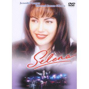 <DVD> セレナ