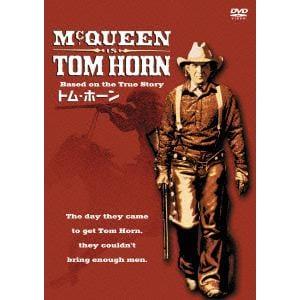 <DVD> トム・ホーン