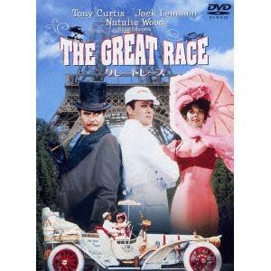 <DVD> グレートレース 特別版