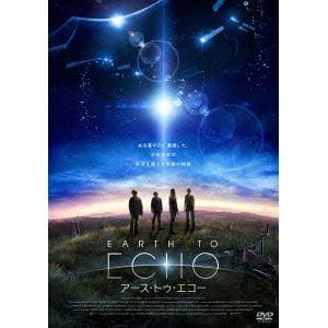 <DVD> EARTH TO ECHO アース・トゥ・エコー