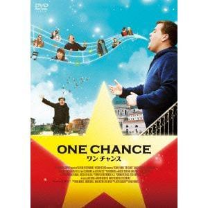 <DVD> ワン・チャンス