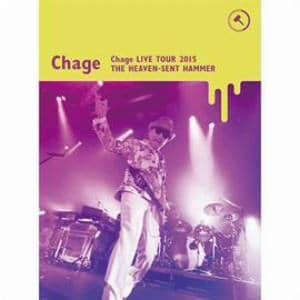 <DVD> CHAGE / Chage Live Tour 2015~天使がくれたハンマー~ライブDVD(初回限定盤)