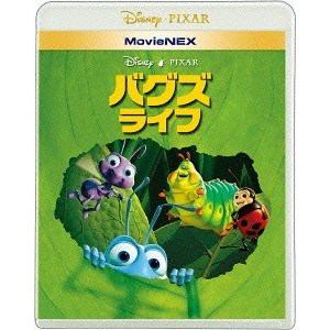 【BLU-R】バグズ・ライフ MovieNEX ブルーレイ+DVDセット