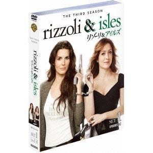 <DVD> リゾーリ&アイルズ<サード・シーズン>セット1