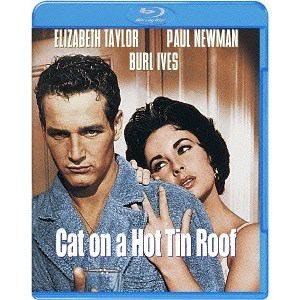 <BLU-R> 熱いトタン屋根の猫(Blu-ray Disc)