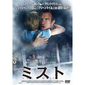 【DVD】 [おトク値!]ミスト