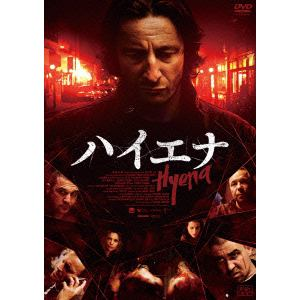 <DVD> ピーター・フェルディナンド / ハイエナ