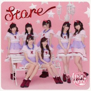 <DVD> Ange☆Reve / Stare