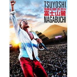 <DVD> 長渕 剛/ 富士山麓 ALL NIGHT LIVE 2015 【DVD5枚組】
