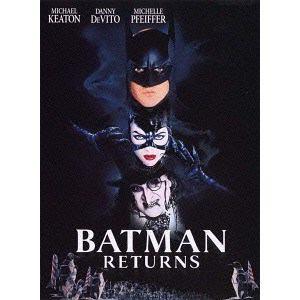 <DVD> バットマン リターンズ
