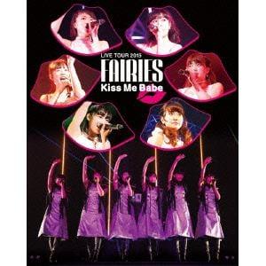 <BLU-R> フェアリーズ / フェアリーズ LIVE TOUR 2015 - Kiss Me Babe -(Blu-ray Disc)