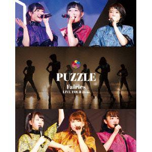 <BLU-R> フェアリーズ / フェアリーズ LIVE TOUR 2015 - PUZZLE -(Blu-ray Disc)