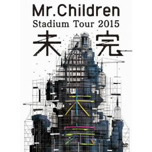 <DVD> Mr.Children / Mr.Children Stadium Tour 2015 未完