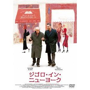 【DVD】ジゴロ・イン・ニューヨーク