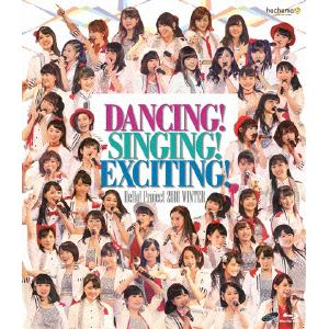 <BLU-R> Hello!Project2016 WINTER~DANCING! SINGING! EXCITING!~