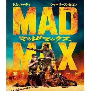 <BLU-R> マッドマックス 怒りのデス・ロード