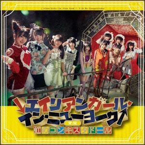 <DVD> 虹のコンキスタドール / ↓エイリアンガール・イン・ニューヨーク↑(黄盤)