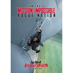 <DVD> ミッション:インポッシブル/ローグ・ネイション
