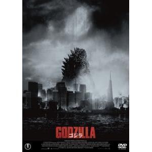 【DVD】 GODZILLA[2014]【東宝DVD名作セレクション】