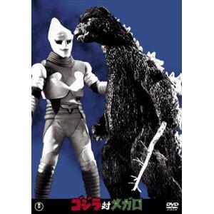 <DVD> ゴジラ対メガロ<東宝DVD名作セレクション>