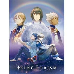 <DVD> 劇場版KING OF PRISM by PrettyRhythm(初回生産特装版)