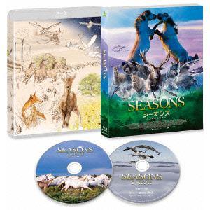 <BLU-R> シーズンズ 2万年の地球旅行 コレクターズ・エディション(初回限定生産版)