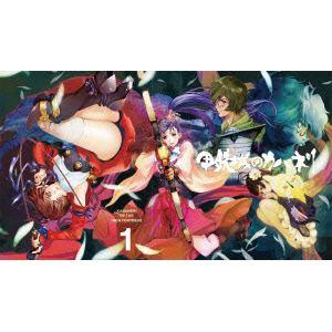 <DVD> 甲鉄城のカバネリ 1(完全生産限定版)