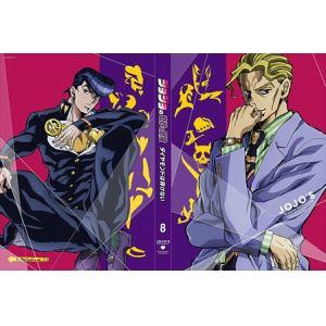 <DVD> ジョジョの奇妙な冒険 ダイヤモンドは砕けない Vol.8(初回仕様版)