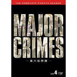 <DVD> MAJOR CRIMES~重大犯罪課 <フォース・シーズン> コンプリート・ボックス