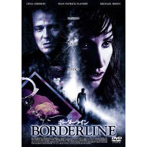<DVD> ボーダーライン