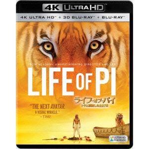 【4K ULTRA HD】ライフ・オブ・パイ/トラと漂流した227日(4K ULTRA HD+3Dブルーレイ+ブルーレイ)