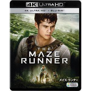 <4K ULTRA HD> メイズ・ランナー<4K ULTRA HD + 2Dブルーレイ>