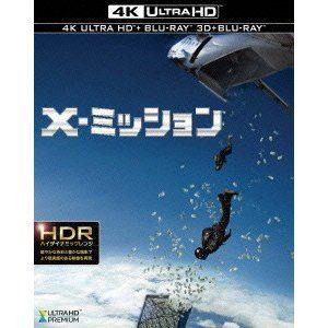 【4K ULTRA HD】X-ミッション(4K ULTRA HD+3Dブルーレイ+ブルーレイ)