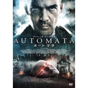 <DVD> オートマタ