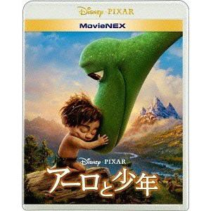 <BLU-R> アーロと少年 MovieNEX ブルーレイ&DVDセット