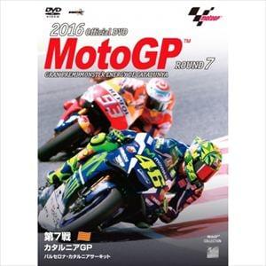 <DVD> 2016MotoGP公式DVD Round 7 カタルニアGP